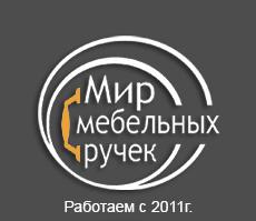 Кредит наличными до 100000 рублей без справки о доходах